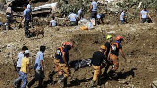 Περού: Οκτώ νεκροί κατάρρευση παράνομου χρυσωρυχείου