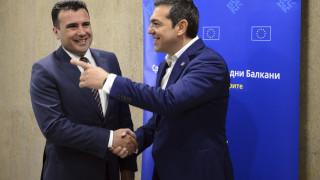 Στα Σκόπια με 10 υπουργούς και 80 επιχειρηματίες ο Τσίπρας – Ποιες συμφωνίες θα υπογράψει