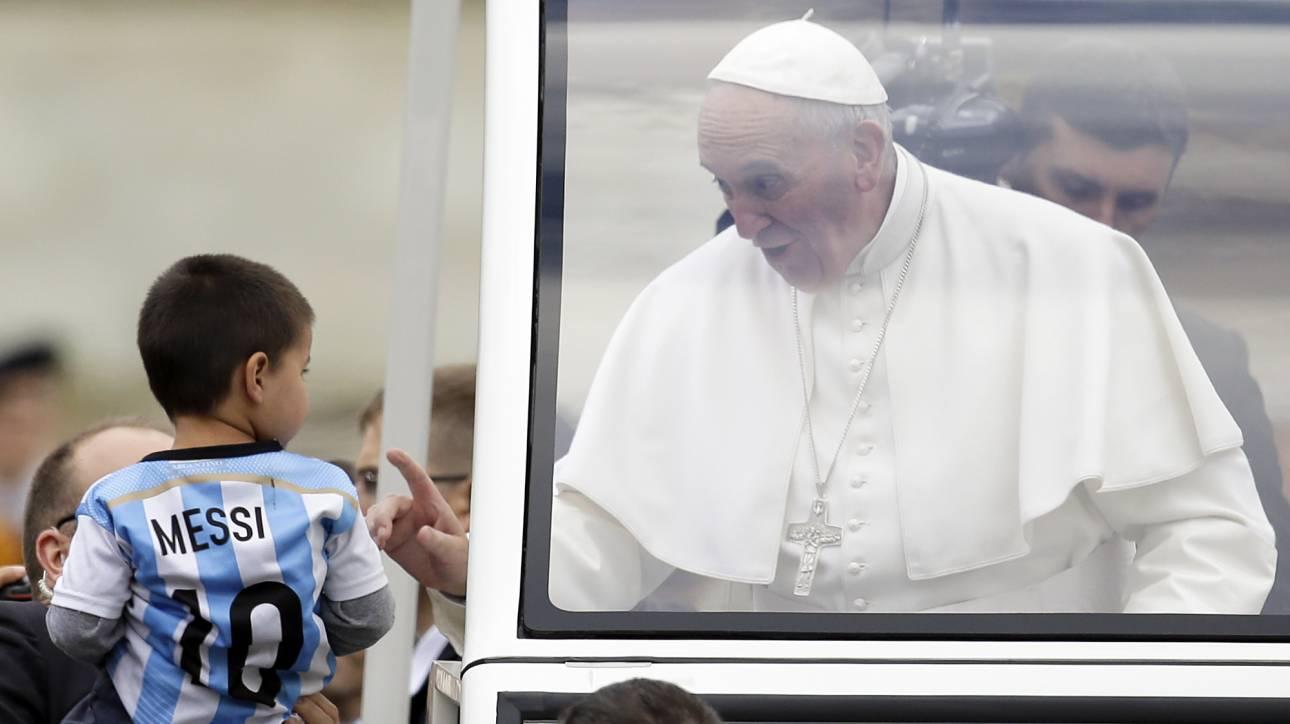 Πάπας Φραγκίσκος: Ο Μέσι είναι πολύ καλός, αλλά δεν είναι Θεός