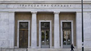 Προειδοποιήσεις από την ΤτΕ για «ψηφιακή περιθωριοποίηση» της Ελλάδος
