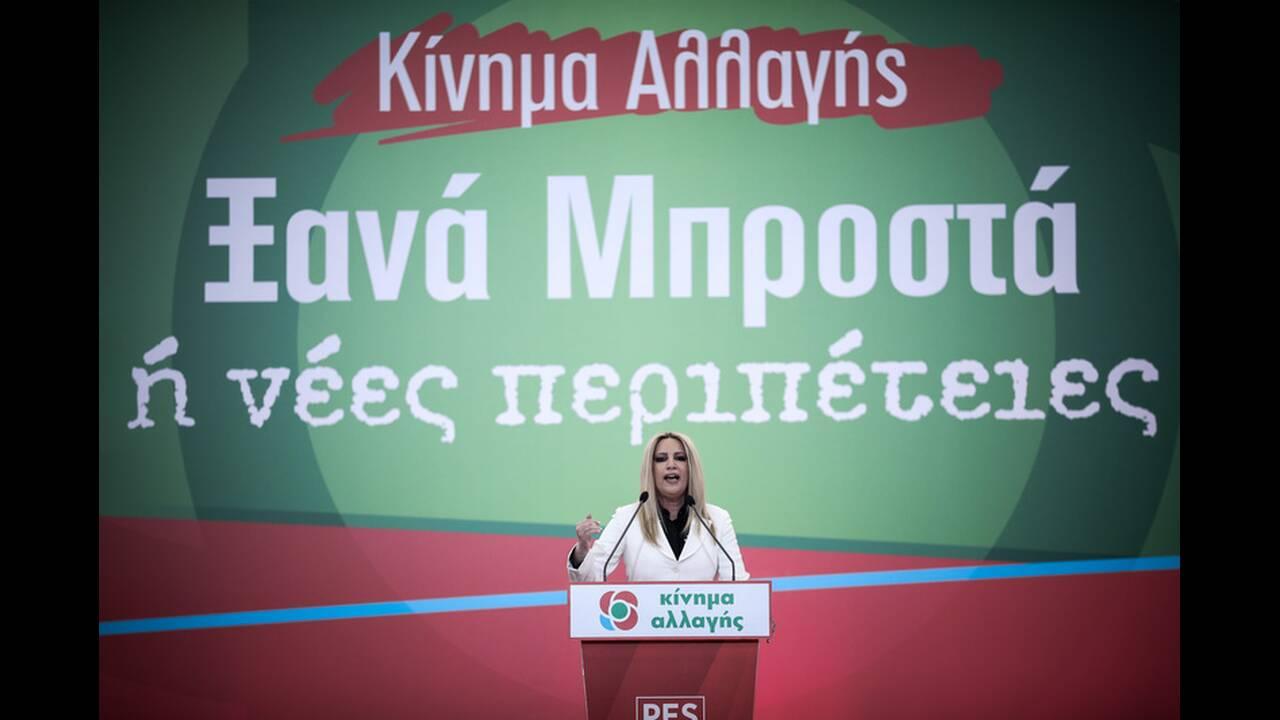 https://cdn.cnngreece.gr/media/news/2019/04/01/171293/photos/snapshot/4760337.jpg