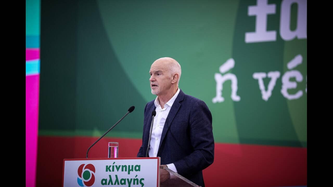 https://cdn.cnngreece.gr/media/news/2019/04/01/171293/photos/snapshot/4760532.jpg