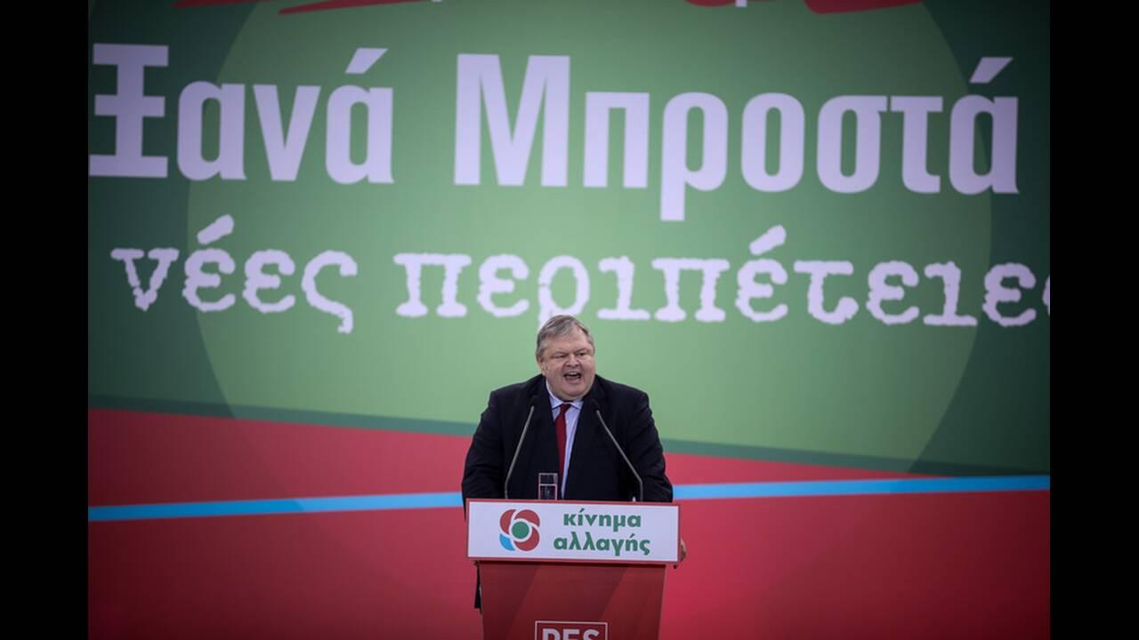 https://cdn.cnngreece.gr/media/news/2019/04/01/171293/photos/snapshot/4760540.jpg