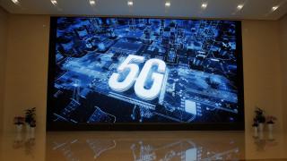 Το δίκτυο 5G και τα γεωπολιτικά παιγνίδια