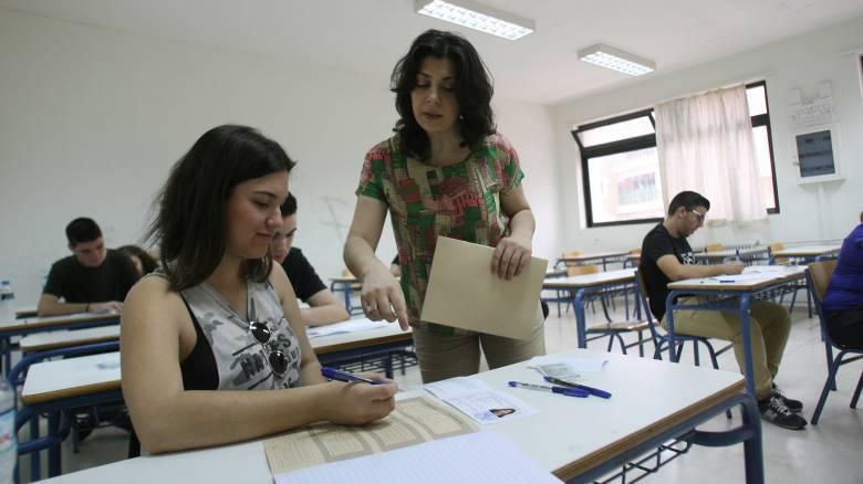 Πανελλήνιες Εξετάσεις 2019: Σήμερα η τελευταία μέρα για να υποβάλετε αίτηση