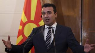 Ζάεφ: Ελληνικές εταιρείες θα επενδύσουν περισσότερα από 500 εκατ. στον ενεργειακό μας τομέα
