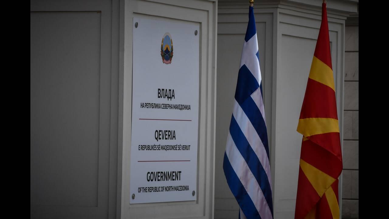 https://cdn.cnngreece.gr/media/news/2019/04/02/171398/photos/snapshot/4763679.jpg