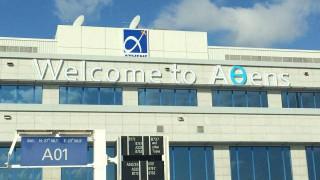 Έρχονται «σκληροί» έλεγχοι διαβατηρίων στον Διεθνή Αερολιμένα Αθηνών - Τι να γνωρίζετε