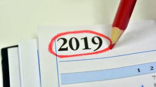 Αργίες 2019: Πότε είναι οι επόμενες ευκαιρίες για μια... ανάσα μακριά από τη δουλειά