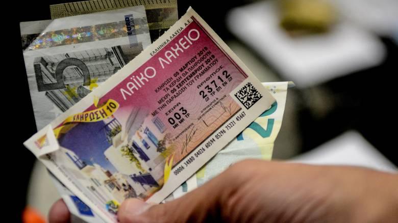 To Λαϊκό Λαχείο μοίρασε περισσότερα από 3.400.000 ευρώ τον Μάρτιο