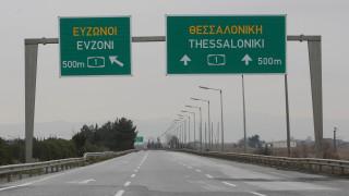 Κλειστό τμήμα της εθνικής οδού Αθηνών - Θεσσαλονίκης την Τετάρτη