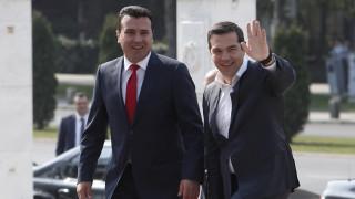 Οι συμφωνίες που υπέγραψαν Τσίπρας - Ζάεφ