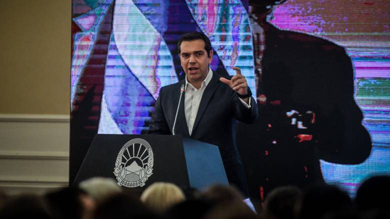 Τσίπρας: Ανοίξαμε διάπλατα την πόρτα της οικονομικής συνεργασίας Ελλάδας - Β. Μακεδονίας