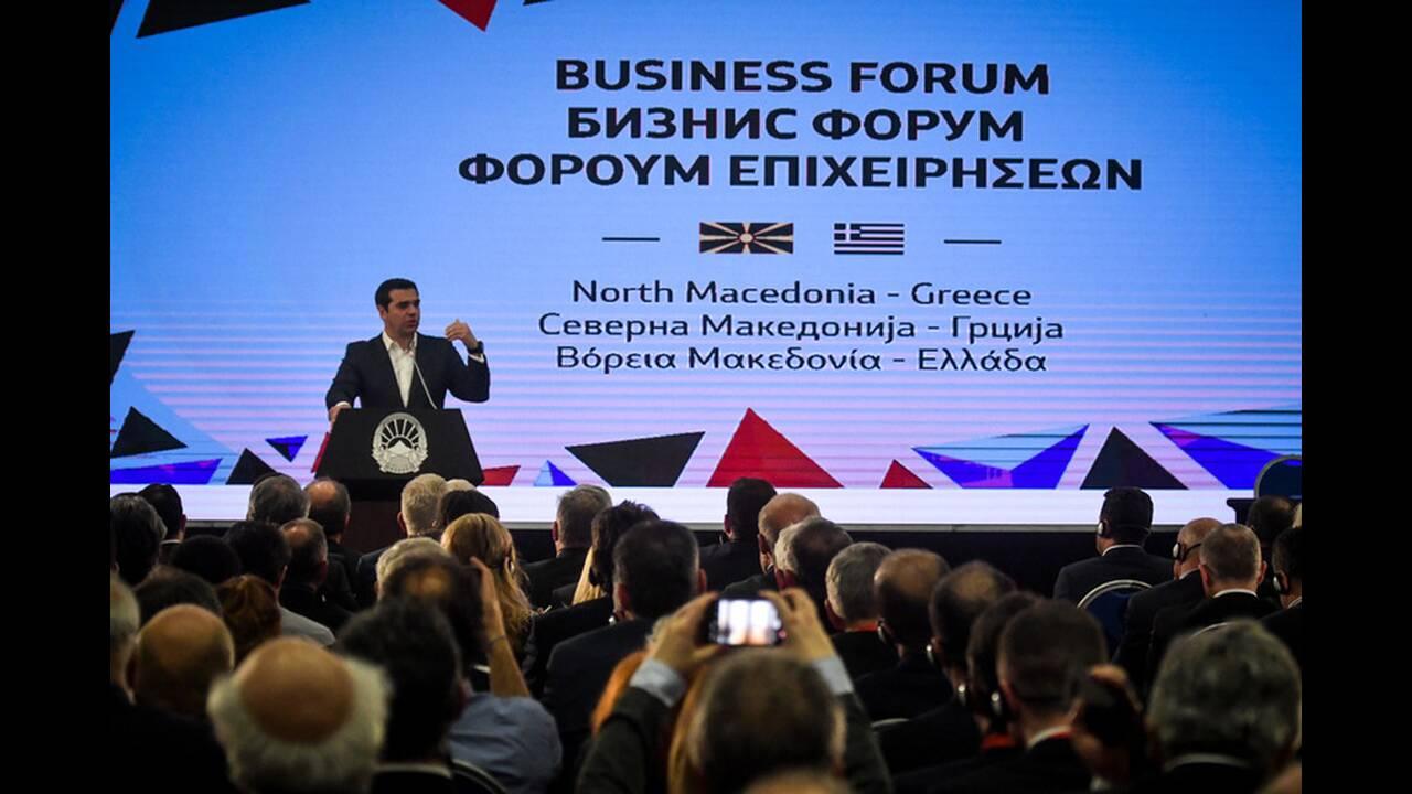 https://cdn.cnngreece.gr/media/news/2019/04/02/171474/photos/snapshot/4764253.jpg