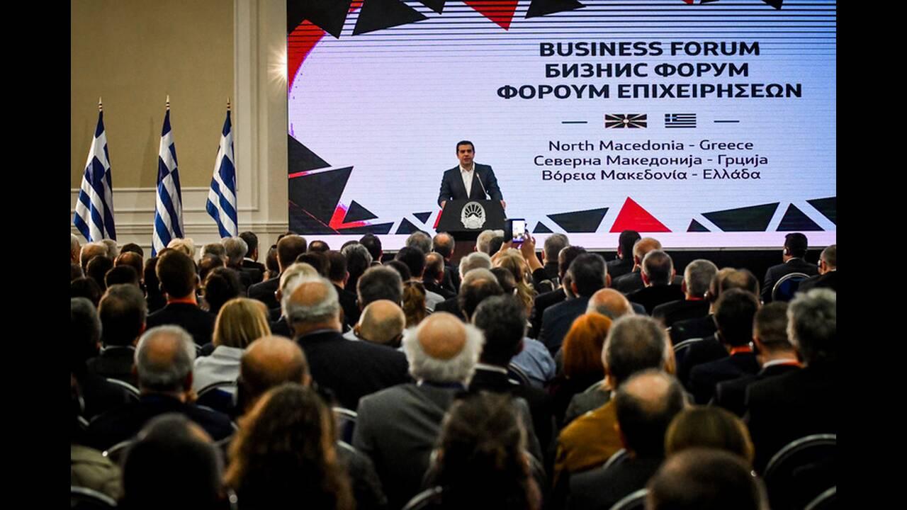 https://cdn.cnngreece.gr/media/news/2019/04/02/171474/photos/snapshot/4764262.jpg
