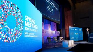 Λαγκάρντ: Η παγκόσμια οικονομία χάνει τη δυναμική της