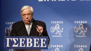 Παυλόπουλος: Η μικρομεσαία επιχείρηση είναι η ραχοκοκαλιά του επιχειρείν και το απέδειξε