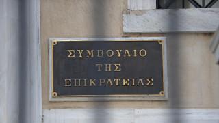Η επέκταση του λιμανιού του Πειραιά κρίνεται στο ΣτΕ