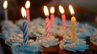 Πρόστιμο σε τραγουδίστρια επειδή γιόρτασε τα... γενέθλιά της με φίλους!