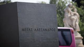 Στήνεται το άγαλμα του Μεγάλου Αλεξάνδρου στην Αθήνα