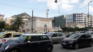 Κίνηση στους δρόμους: «Έμφραγμα» στην Αθήνα