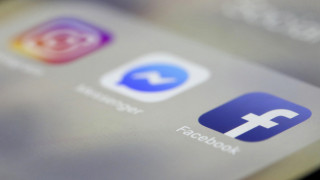 Facebook: Νέα διαρροή εκατοντάδων εκατομμυρίων αρχείων χρηστών
