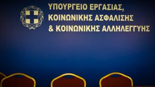 Επίδομα 1.150 ευρώ σε χιλιάδες εργαζόμενους - Ποιοι το δικαιούνται