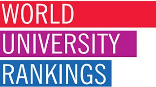 Το Ευρωπαϊκό Πανεπιστήμιο Κύπρου ανάμεσα στα 301+ πανεπιστήμια παγκοσμίως των Times Higher Education