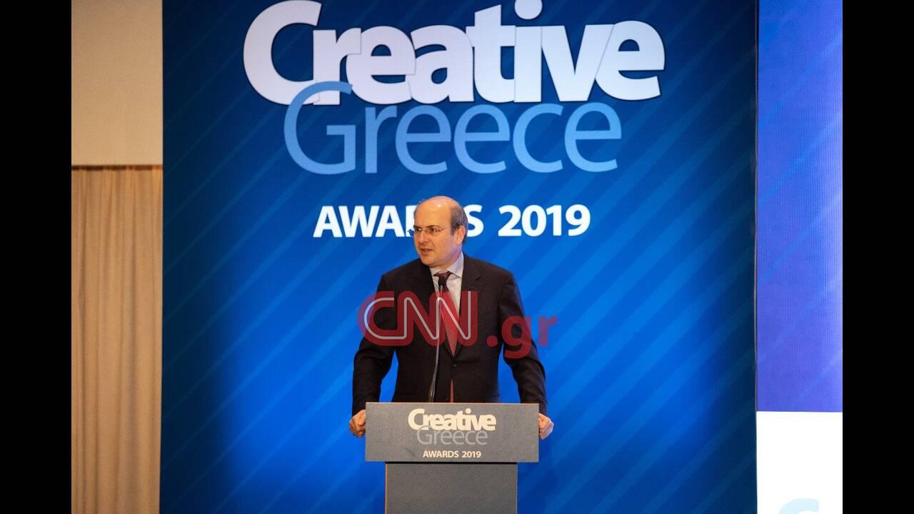 https://cdn.cnngreece.gr/media/news/2019/04/05/171840/photos/snapshot/56295292_430349577713446_926422190889369600_n.jpg