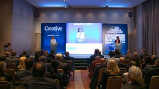 Creative Greece Awards 2019: Το ετήσιο φόρουμ επιχειρηματικής αριστείας για την εξωστρέφεια