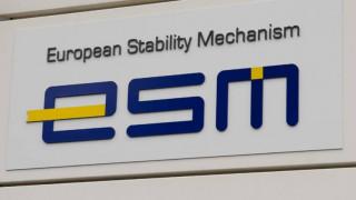 Υποστηρικτικός ο ESM στην πρόωρη αποπληρωμή του ΔΝΤ