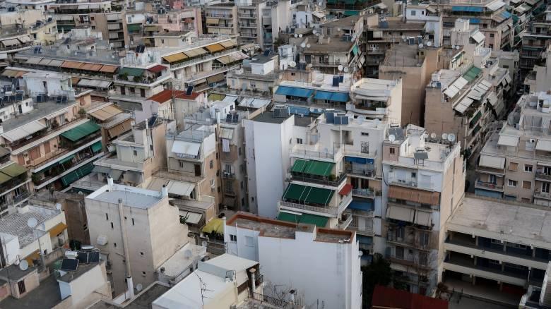 Κτηματολόγιο: Πότε χάνεται ένα ακίνητο – Τι να κάνουν οι ιδιοκτήτες για να σωθεί