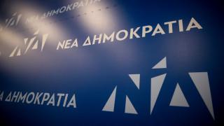 ΝΔ: Fake news του Μαξίμου η καταψήφιση του ανοίγματος λογαριασμών βουλευτών