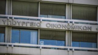 Επιτροπή για τα επίδικα ακίνητα Ελλήνων Ισραηλιτών