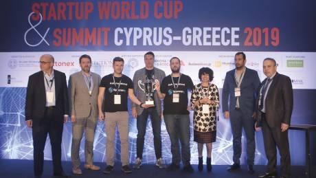 Ολοκληρώθηκε με επιτυχία το Start up World Cup & Summit Cyprus - Greece 2019