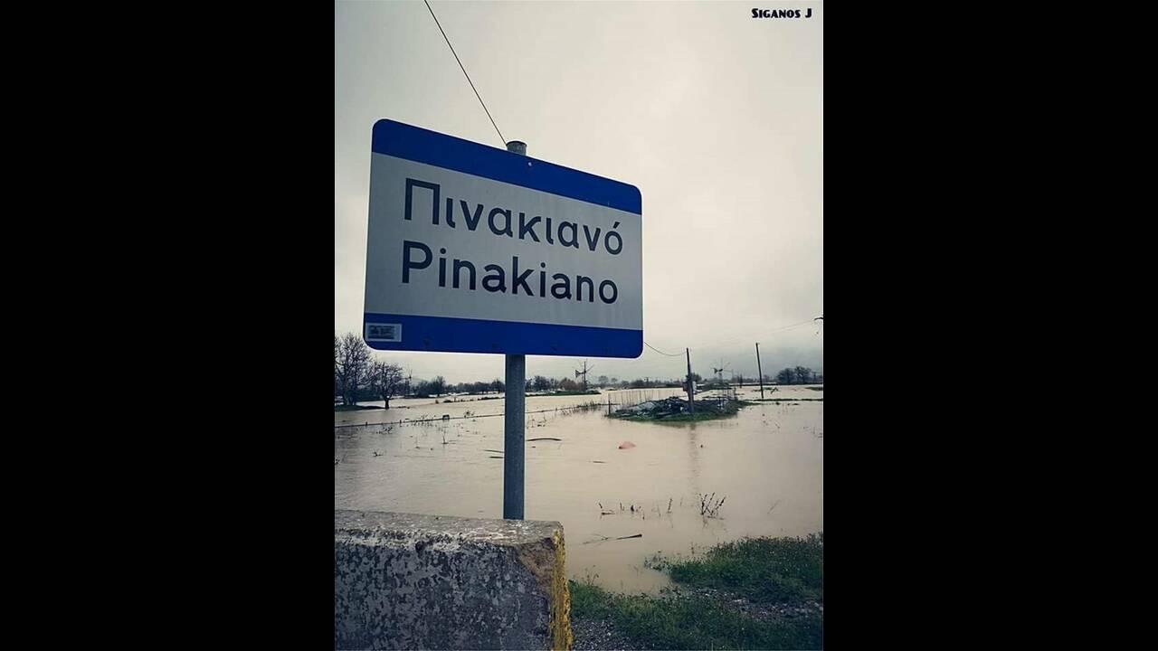 https://cdn.cnngreece.gr/media/news/2019/04/06/171941/photos/snapshot/pinakiano.jpg