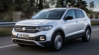 Το νέο μικρό SUV της VW, το T-Cross, ξεκινά από 1.000 κυβικά και είναι εξαιρετικά ενδιαφέρον