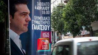 «Ενώνουμε δυνάμεις»: Το μήνυμα Τσίπρα ενόψει της Πανελλαδικής Συνάντησης στο Γαλάτσι