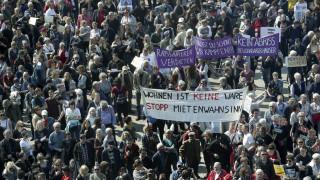 Γερμανία: Χιλιάδες πολίτες διαδήλωσαν κατά της «τρέλας των ενοικίων»