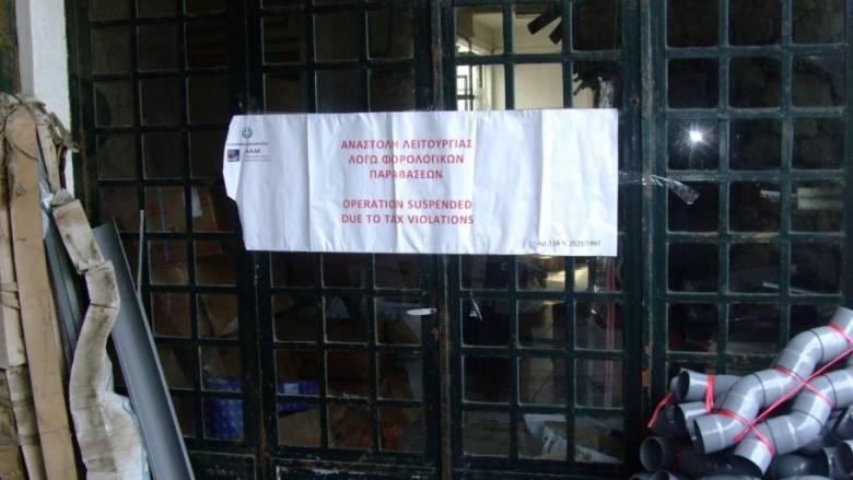 ΑΑΔΕ: Επιχείρηση «Μπετόν Αρμέ» σε Μύκονο και νησιά των Κυκλάδων