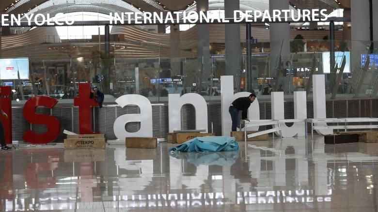«Πρεμιέρα» για το νέο - κολοσσιαίο αεροδρόμιο της Κωνσταντινούπολης - Ο άθλος της μετακόμισης