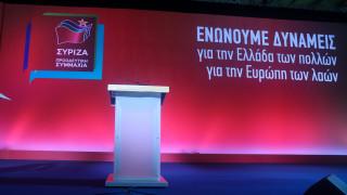 ΣΥΡΙΖΑ για Μητσοτάκη: Η υποκρισία και το ψέμα έχουν κοντά ποδάρια