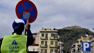 «Let's do it Greece 2019»: Καθαρισμός πινακίδων οδικής σήμανσης