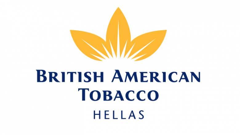 Στη British American Tobacco Hellas το  βραβείο για το καλύτερο εργασιακό περιβάλλον στην Ελλάδα