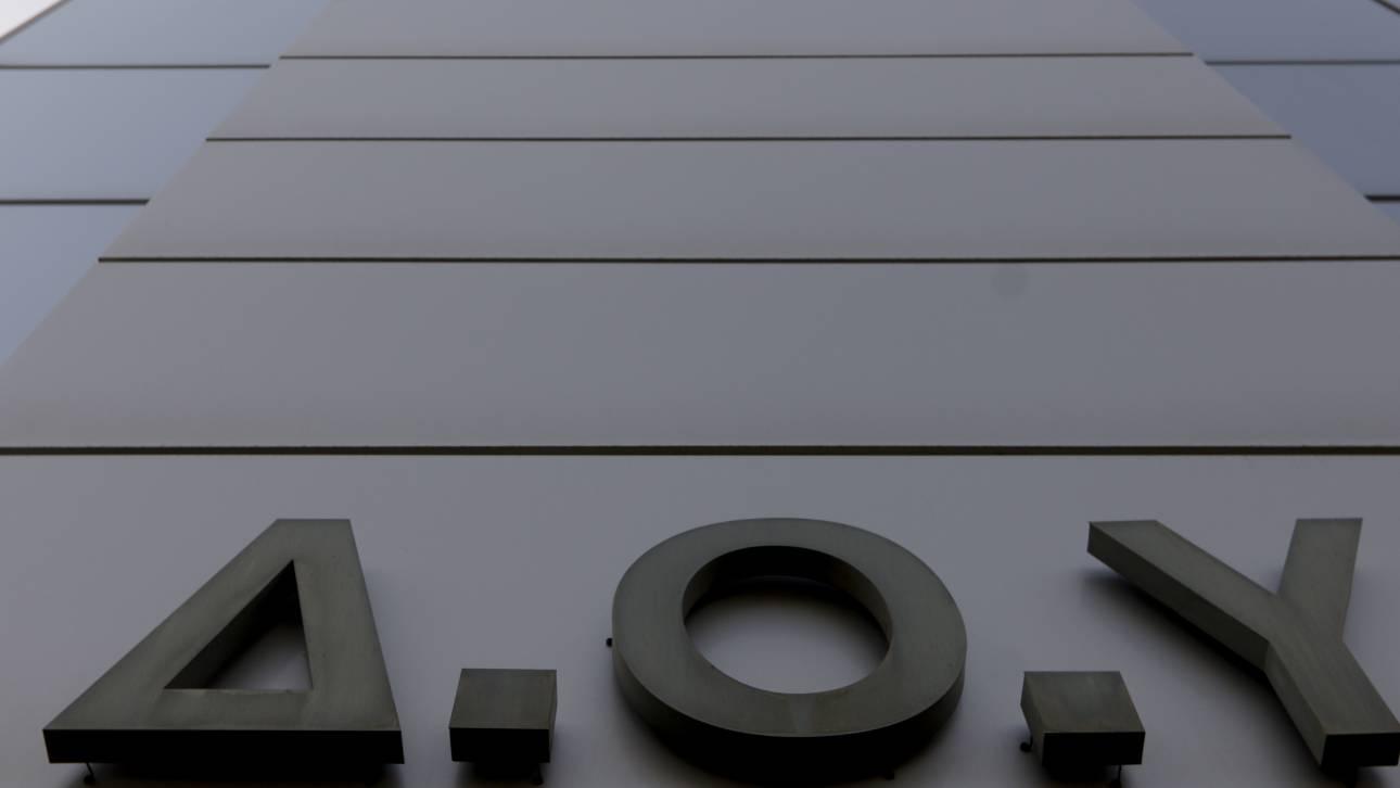 Φορολογικές δηλώσεις 2019: Ποιοι δικαιούνται έκπτωση 2.100 ευρώ