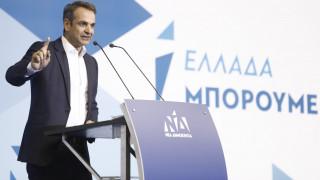 ΝΔ για Novartis: H μεγαλύτερη σκευωρία ελληνικής κυβέρνησης κατά των πολιτικών της αντιπάλων