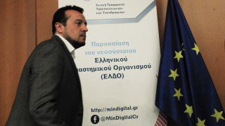 Η Ελλάδα «κατακτά» τη Σελήνη με δικό της διαστημικό όχημα