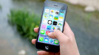 Θύμα απάτης η Apple: Πώς δύο φοιτητές ξεγέλασαν την εταιρεία με «μαϊμού» iPhone