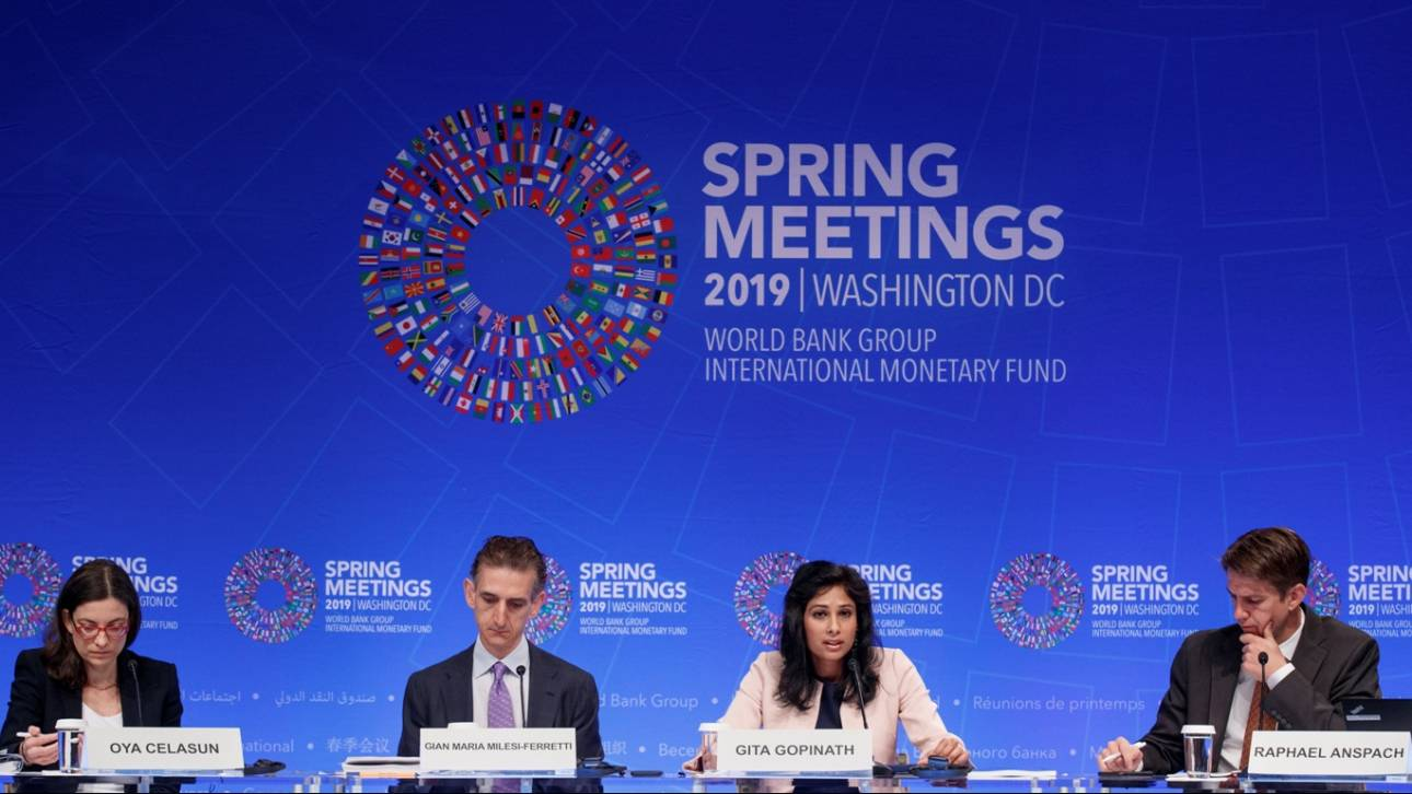 «Καμπανάκι» ΔΝΤ για την ανταγωνιστικότητα της ελληνικής οικονομίας