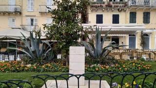 Κέρκυρα: Παραδόθηκε η κλεμμένη προτομή του Γεωργίου Ράλλη